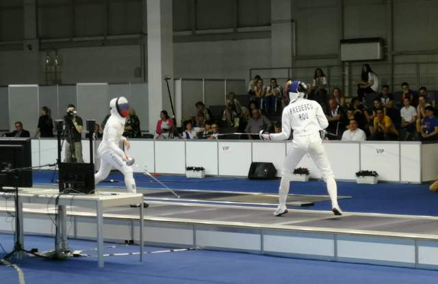 Европейско първенство Пловдив