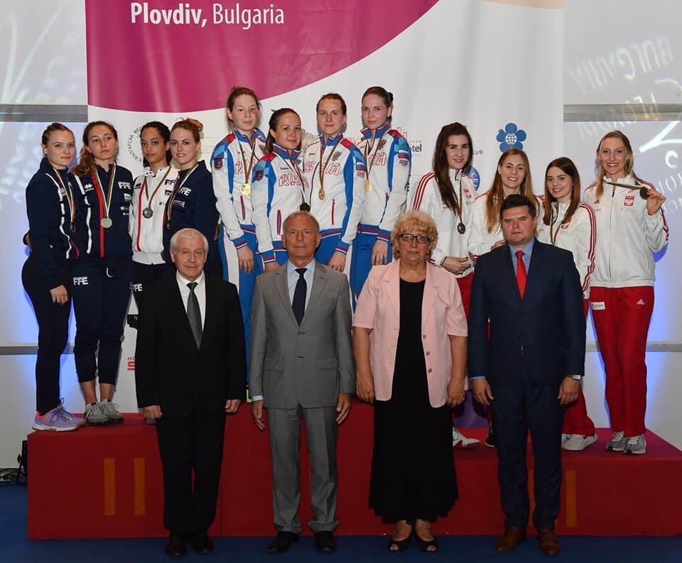 Европейско първенство за младежи в Пловдив