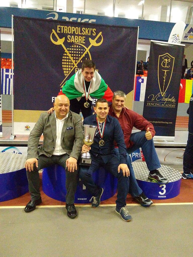 Сабята на Етрополски Тодор Стойчев кадети шампион