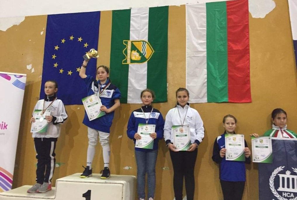 Шпага Пазарджик купа България