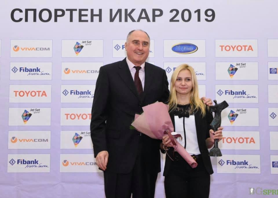 Спортен Икар Йоана Илиева Световна купа