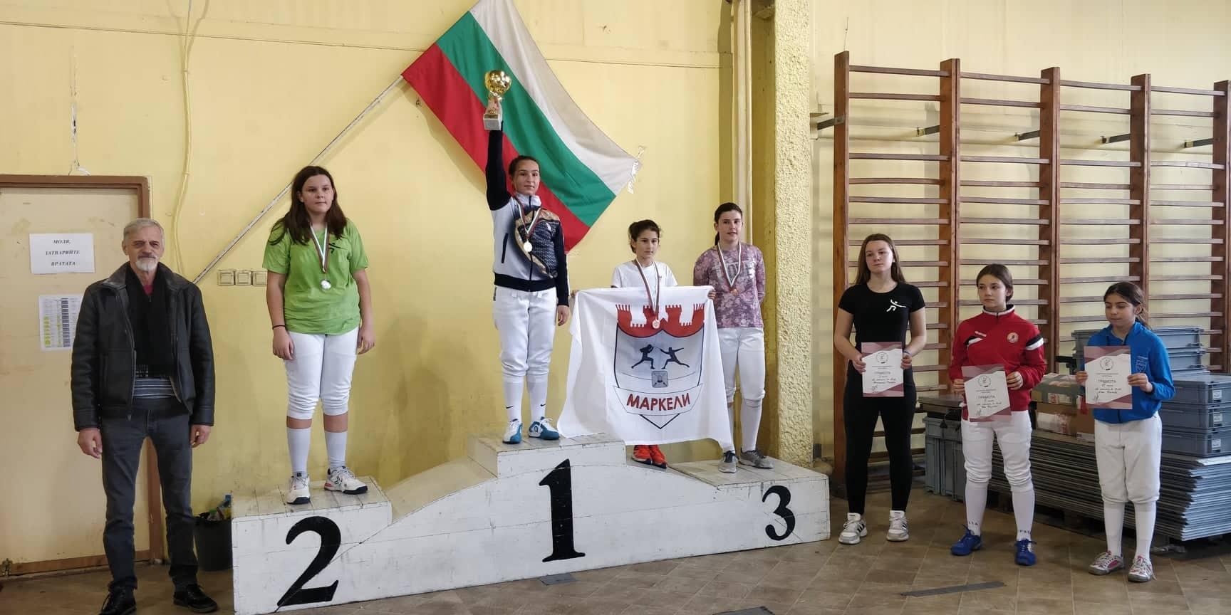 сабя Пловдив Купа България