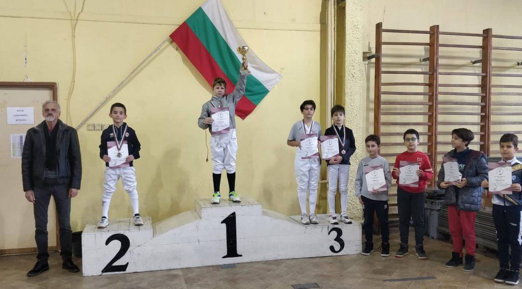 сабя купа България Пловдив