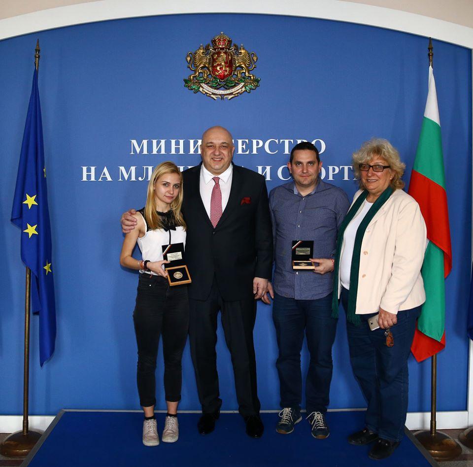 Йоана Илиева Ивайло Воденов Министерство на младежта и спорта Красен Кралев