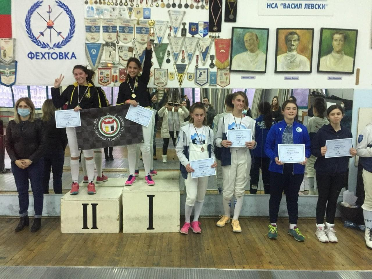рапира Купа България първи кръг