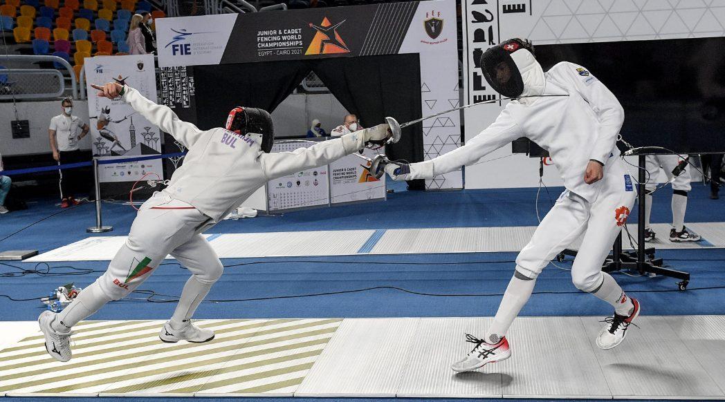 Световно първенство по фехтовка за кадети и младежи в Египет