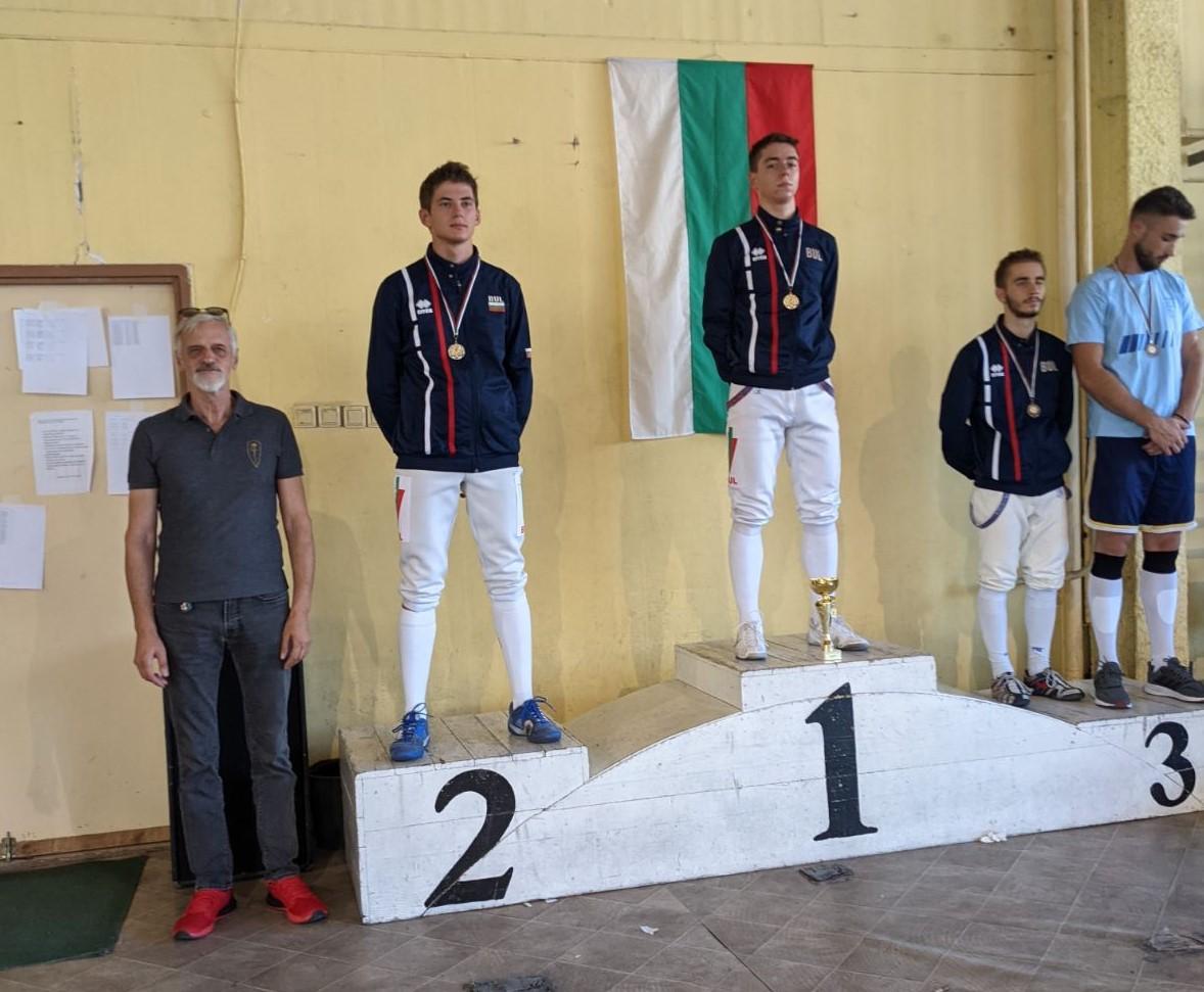 Купа България сабя първи кръг